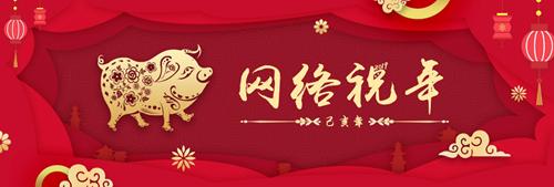 """【网络祝年】春节行囊变""""轻"""" 见证社会经济的成长"""