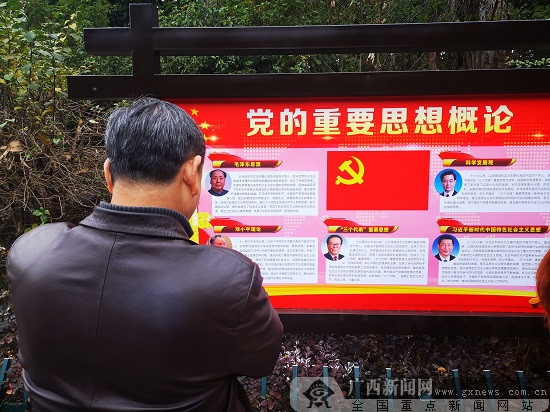 将党建文化融入景观 柳州市党建文化主题园今揭牌