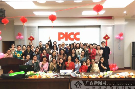 广西人保财险95518客服中心举办迎新会