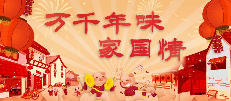 """""""星辰连着大海,丝路连着世界,歌唱美好新时代,幸福中国一起走"""",歌舞"""