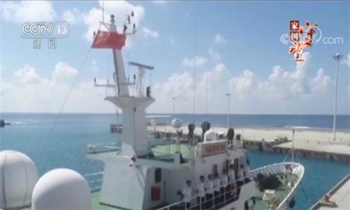 海南三沙:出海就是出征 安家就是卫国