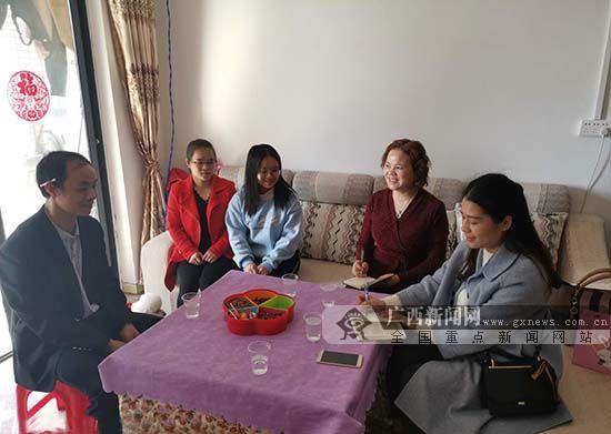 [新春走基层]富川:易地搬迁让移民安居乐业不再是梦