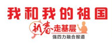 """融安县杨柳村扶贫工作翻身记:""""蜗牛""""变""""猛虎"""""""