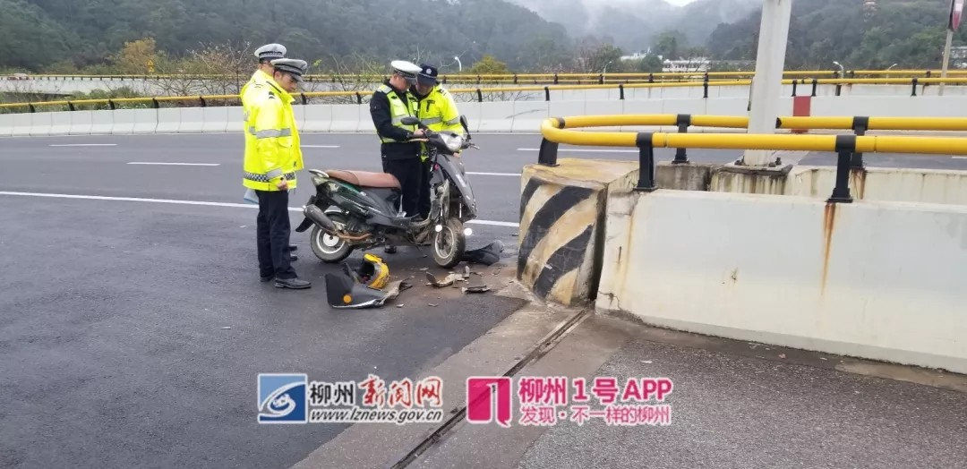 喝蒙了?柳州一骑手从十多米高桥面掉至桥底