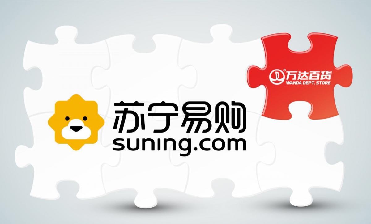 张近东:智慧零售要成为推动消费升级的社会基础设施