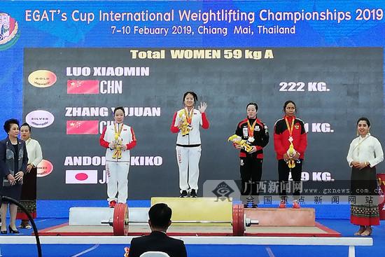 广西女子举重选手夺得EGAT杯国际举重锦标赛3金3银