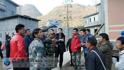隆林俩村民春节期间遇害身亡,警民同心破命案