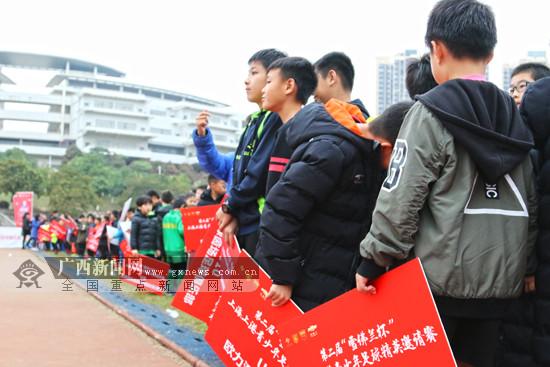第二届上海上港青少年足球精英邀请赛在南宁收官