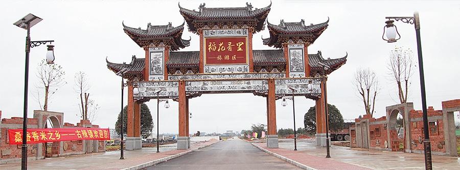 """广西这个古村做起""""水""""文章 入选中国历史文化名村"""