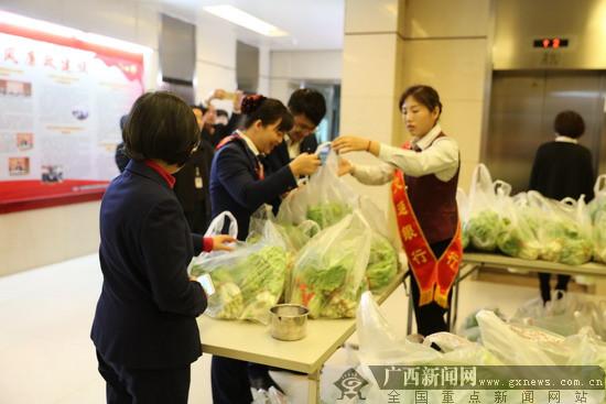 """交通银行广西区分行开展""""爱心菜花""""义卖活动"""