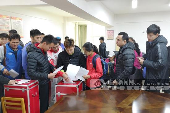 广西田径中心对领导班子和领导干部进行年度考评