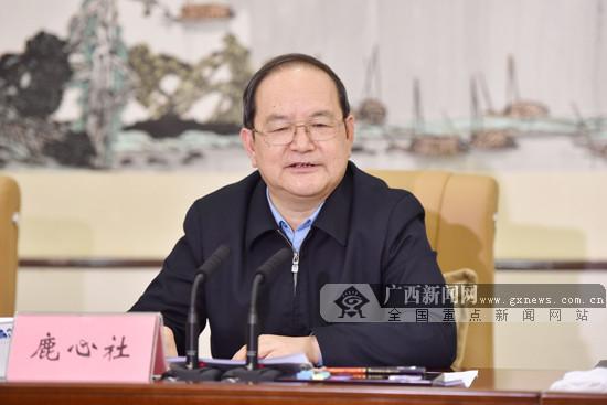 自治区党委军民融合发展委员会召开第二次全体