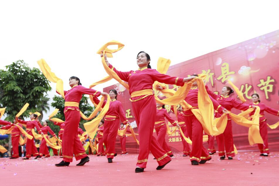 大新县开展庆祝元宵节民俗文化活动