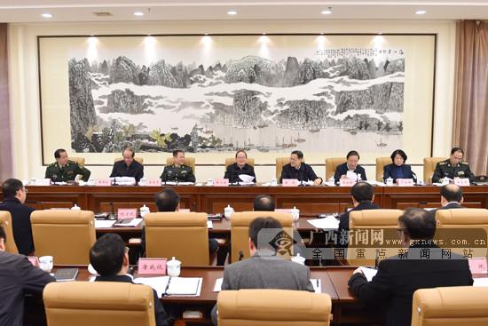 自治区党委军民融合发展委员会召开第二次全体会议