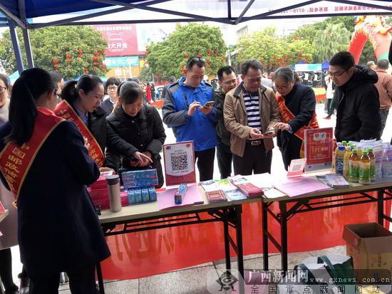 """邮储银行合浦县支行""""春风行动""""送金融知识"""