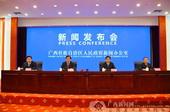 广西计划投入32亿元 助推极度贫困地区脱贫攻坚