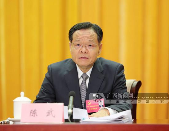 自治区党委政府召开全区教育大会