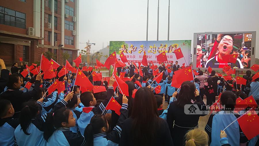 高清组图:够燃!看南宁各学校春季开学典礼百态图