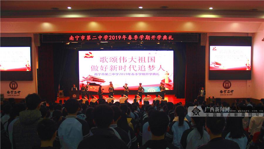 震撼!南宁二中春季开学典礼500师生齐颂伟大祖国