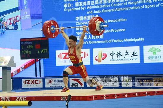 威尼斯赌场官网运动员韦胤廷斩获东京奥运会举重资格赛3金