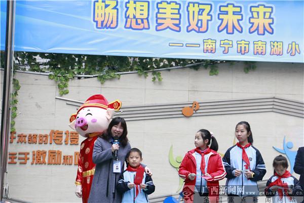南湖小学:勉励师生勇于追梦 创意开学礼大受欢迎