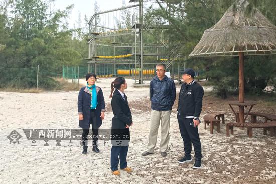 北海有望新增户外运动主题公园 项目选址考察完成