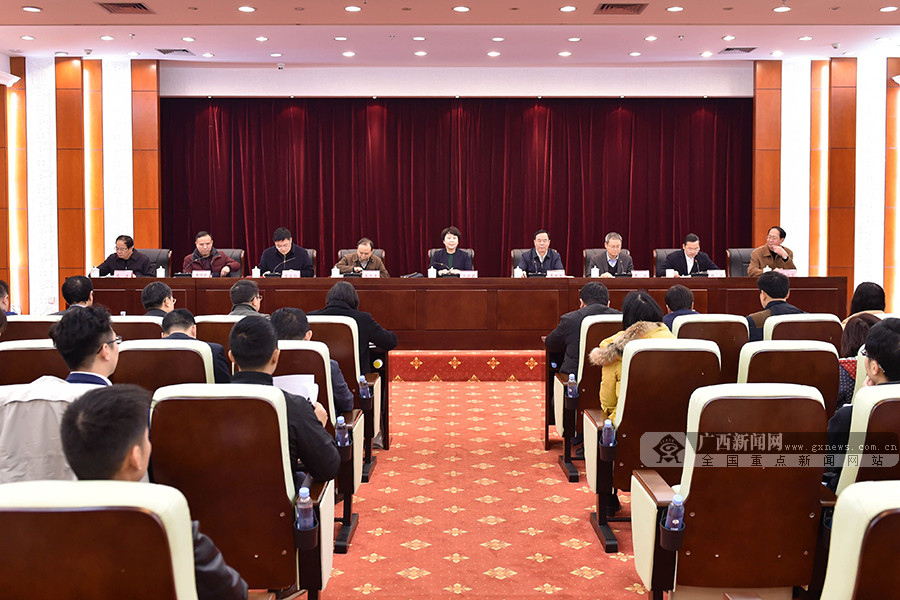 全国两会广西新闻宣传工作动员会在南宁召开