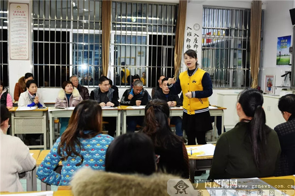 鳳翔路小學:召開新學期家長會推動家校共育共融