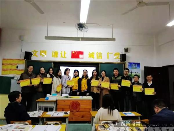 凤翔路小学:召开新学期家长会推动家校共育共融