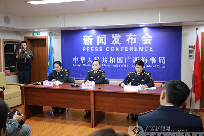 粤桂海事部门深化服务两广水运经济高质量发展