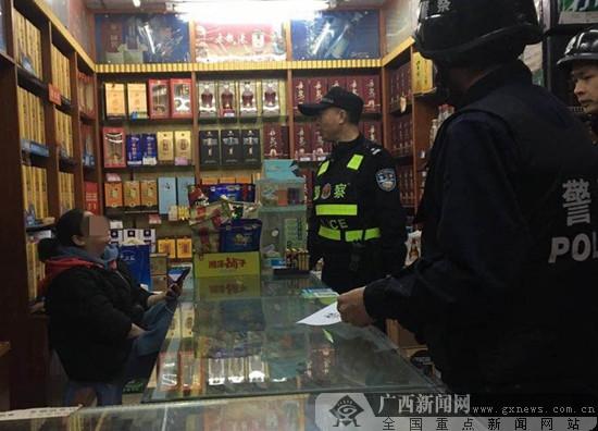 南宁警方开展今年首次社会面治安综合整治