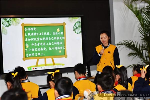 凤翔学区开展联片教研活动探讨学科信息化融合教学