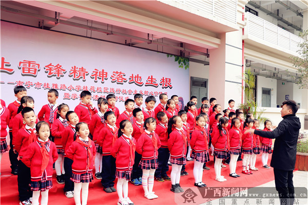 桂雅路小学桂花校区:践行雷锋精神绽放文明之花