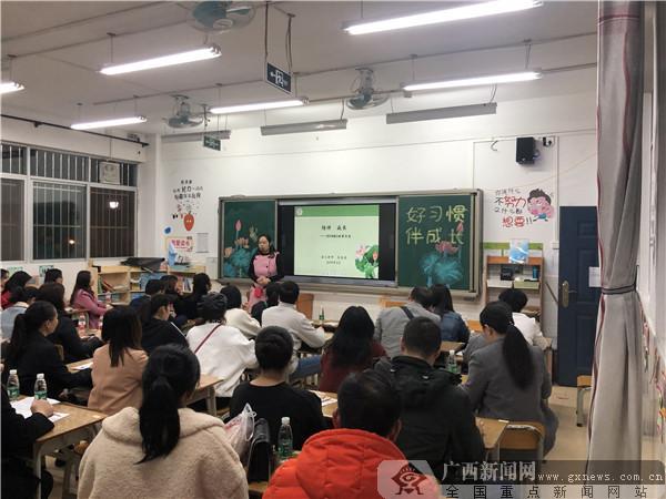 桂雅路小学召开春季学期家长会加强家校共育