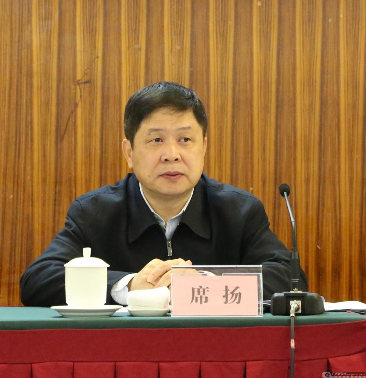 2019年全区大数据发展和政务服务工作会议在南宁召开