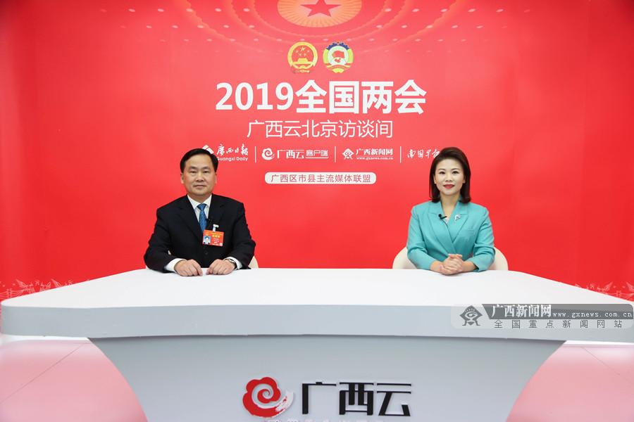 秦春成代表:创造更多财富支持桂林生态文明建设