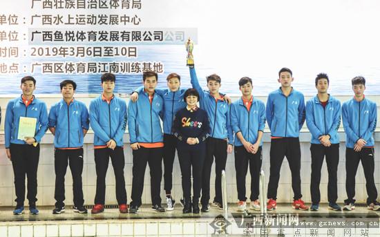 第2届青运会水球预选赛在邕结束 广西9支队伍晋级