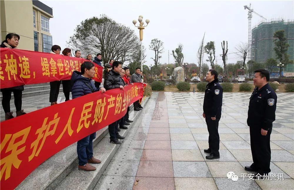 桂林某知名超市老板卷钱跑路   员工都傻眼了