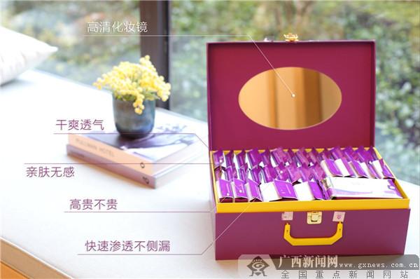 呵护女性健康 俏妃4.0竹纤维布艺卫生巾全球首发