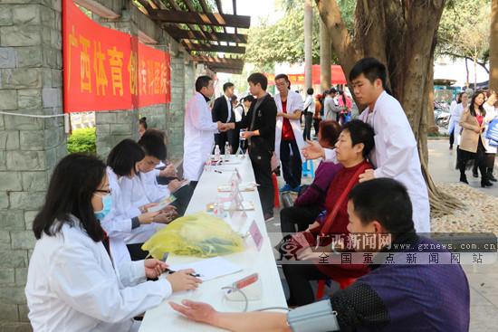 广西体育医院2019年学雷锋义诊活动在西园广场开展