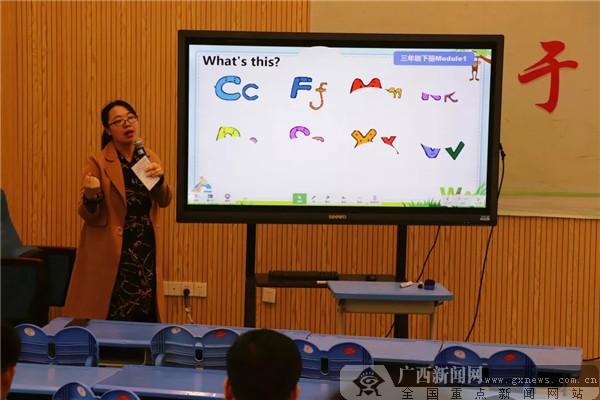 推动信息技术学科深度融合提升桂雅学区教学质量