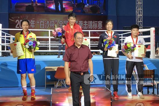 2019年全国女子拳击锦标赛收官 广西队收获1银1铜
