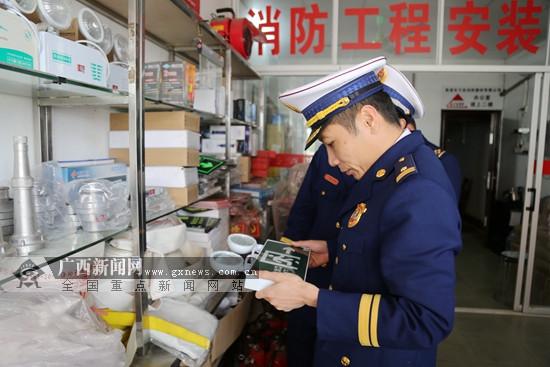 """贵港:聚焦""""315"""" 消防产品打假在行动"""