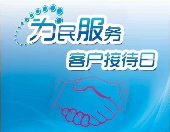 广西人保财险开展 3·15客户关爱和权益保护活动
