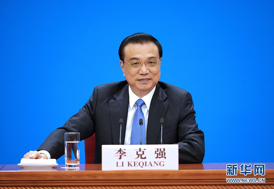 李克强:中美两国关系向前走的大趋势不会、也不应该改变