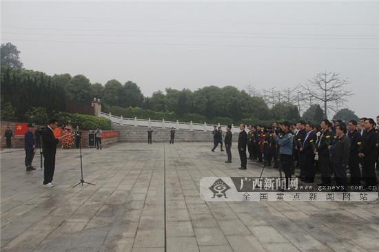 自治区退役军人事务厅举行主题党日活动