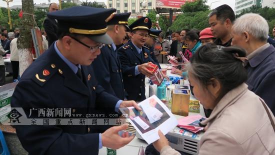田阳集中开展消费维权宣传活动
