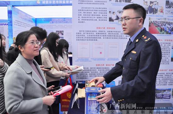 """服务消费维权 南宁市举办2019年""""3·15""""现场活动"""