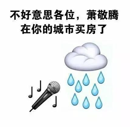 挺住!未来一周广西有中雨大雨暴雨 气温飙至32℃