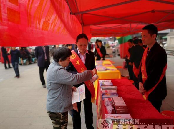 中国银行贵港分行开展消费者权益日集中宣传活动